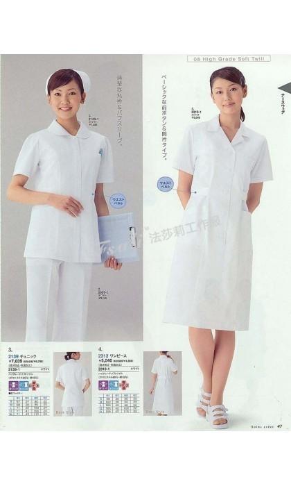 护士工作服款式