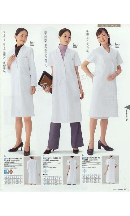 医生制服图片