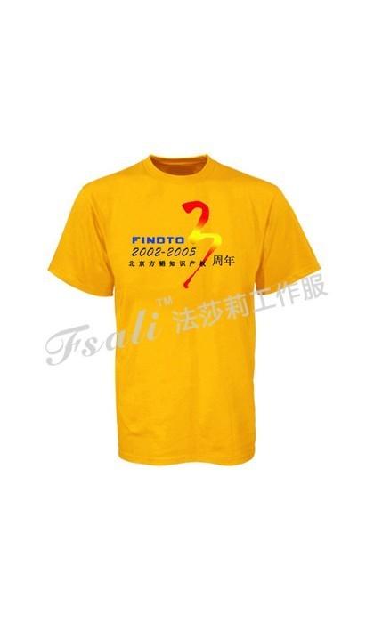 北京T恤衫定做厂家告诉你网上定做t恤需要注意什么