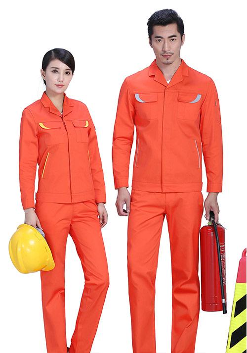 北京阻燃服定做-消防服面料的特点