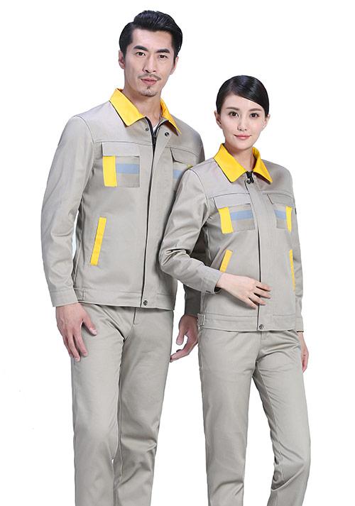 北京定制夏装工作服,特点是什么?
