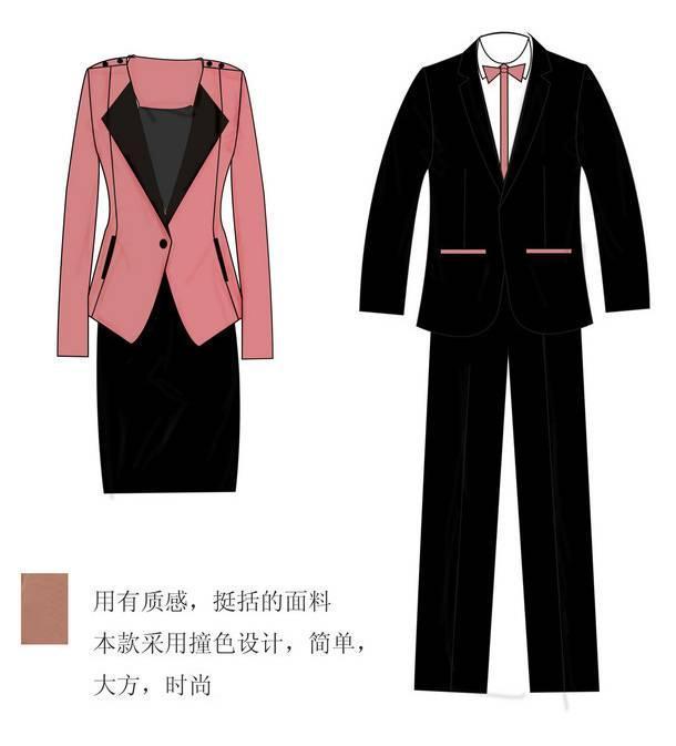现在北京定制西服多少钱