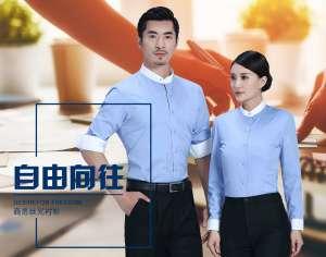衬衫湖蓝女立领蓝色拼色长袖衬衫