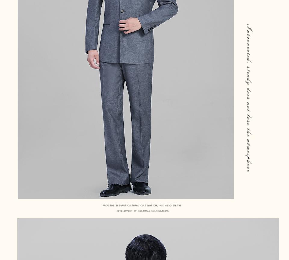 中灰色灰色休闲中华立领套装FX10
