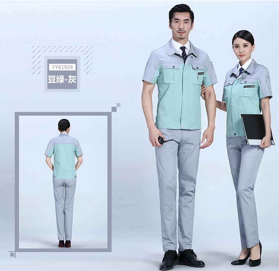 绿灰+灰时尚色彩涤棉细斜夏季短袖工作服FY619
