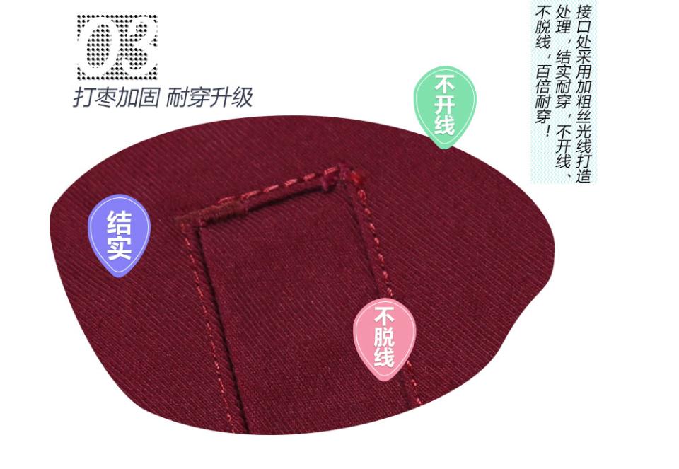 男女春秋工服涤棉FY803