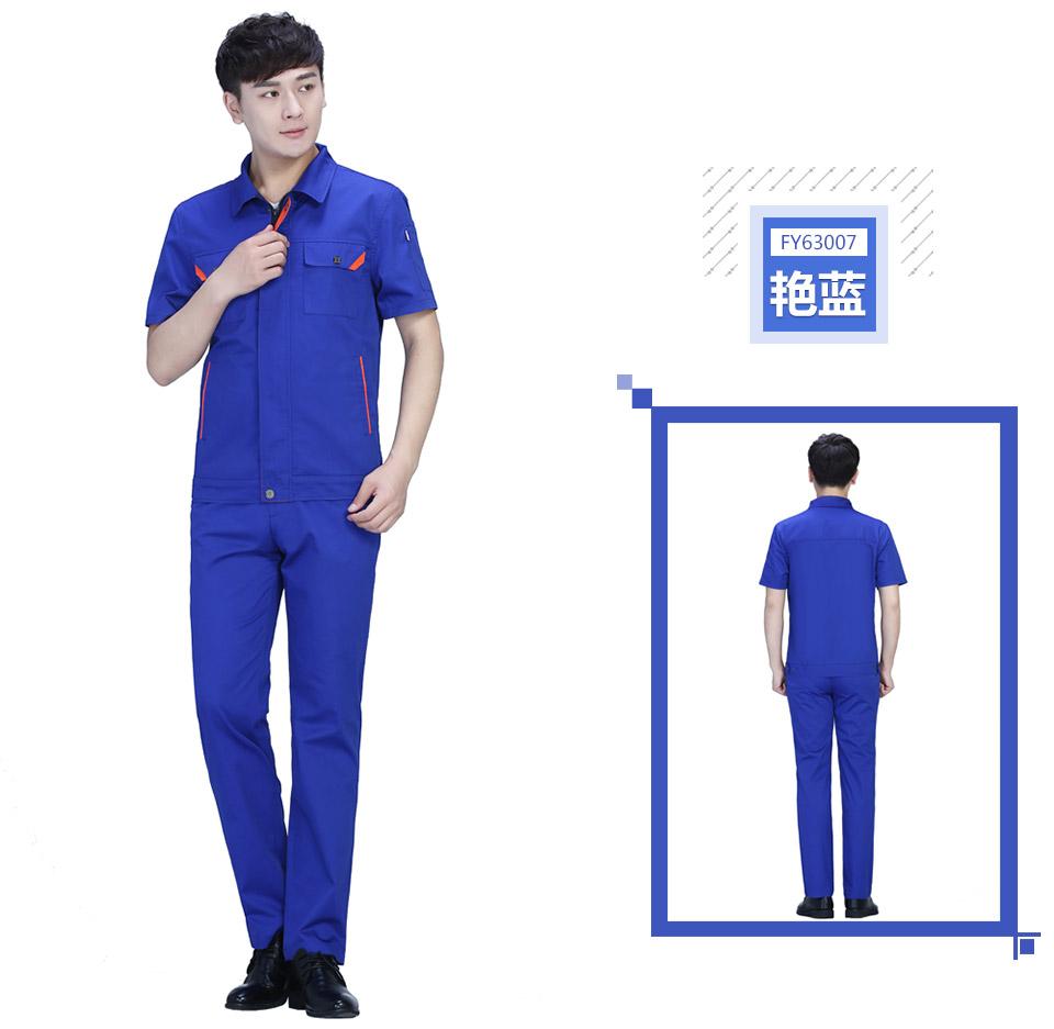 新款桔红+深裤防静电夏季涤棉细斜短袖工服FY630