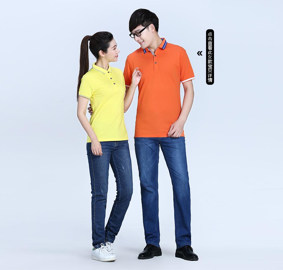 为什么定制同学聚会文化衫,如何判断定制同学聚会文化衫的质量