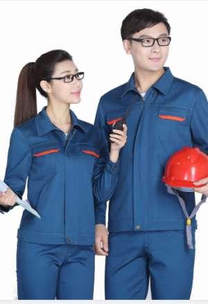怎样才能订购到质量好又舒适的工作服呢?